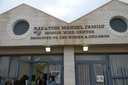 Rae-and-Tom-Mandel-Family-Centre