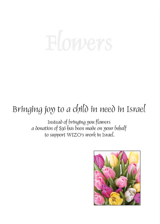 WIZO NSW Flowers Card - inside